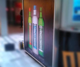 Reklamni panoa_01