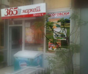 Svetlecki reklami_01