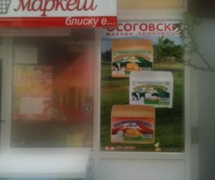 Svetlecki reklami_02