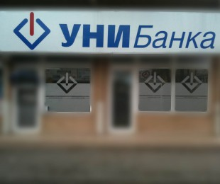 Svetlecki reklami_03