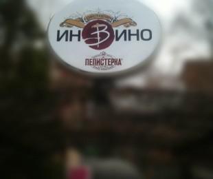 Svetlecki reklami_04