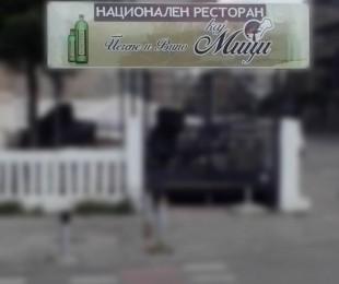 Svetlecki reklami_08