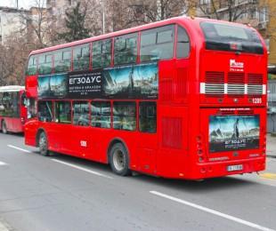 avtobusi_11