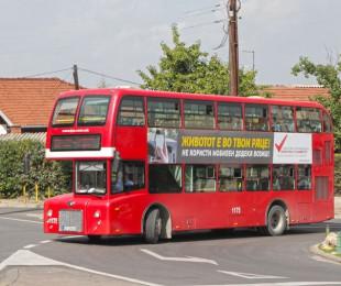 avtobusi_28