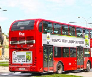 avtobusi_31