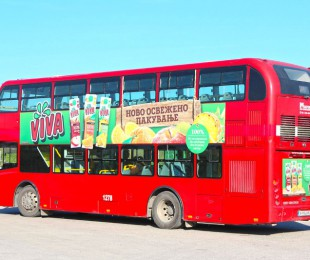 avtobusi_37