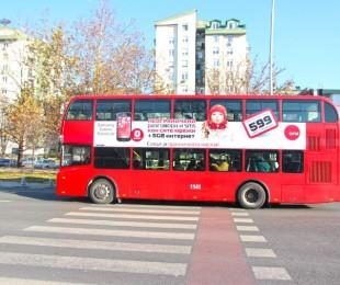 avtobusi_43