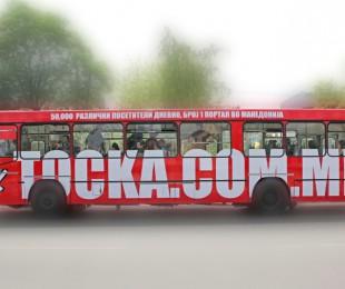 avtobusi_47