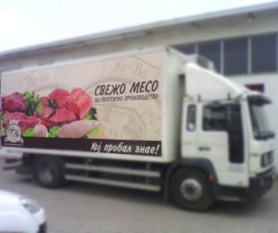kamioni i sleperi_05