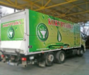 kamioni i sleperi_21