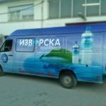 mali vozila i kombinja_103