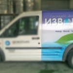 mali vozila i kombinja_114