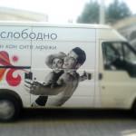mali vozila i kombinja_18