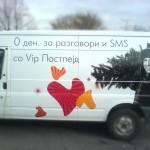 mali vozila i kombinja_19
