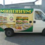 mali vozila i kombinja_35