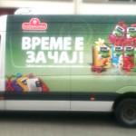 mali vozila i kombinja_59