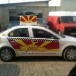 mali vozila i kombinja_70