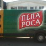 mali vozila i kombinja_95