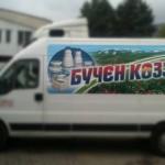 mali vozila i kombinja_97